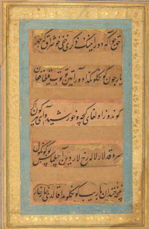 Chaghatay writing